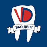 ВАО ДЕНТ