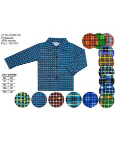 Скидки на детскую одежду до 40%