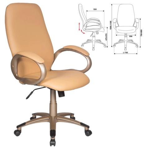 Кресло офисное T-700Y/OR-13