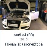 Скидка 20% на ремонт авто для жителей Сокольников