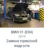 Скидка 10% всем новым Клиентам на ремонт авто