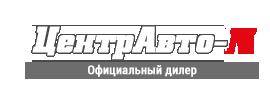 ЦентрАвто-М